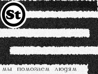 St (ЭсТи) ИП Долапчи Игорь Саввович